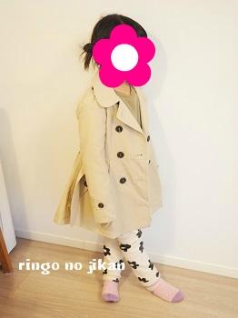 f:id:ringo_co:20180321020900j:plain