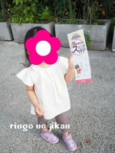 f:id:ringo_co:20180408020810j:plain