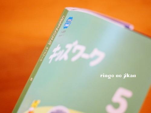 f:id:ringo_co:20180502062629j:plain