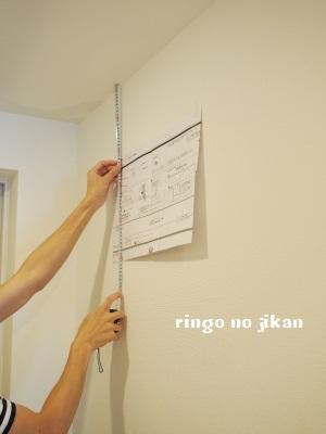 f:id:ringo_co:20180625232406j:plain