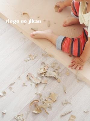 f:id:ringo_co:20180626001816j:plain