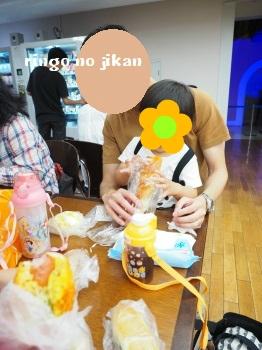 f:id:ringo_co:20180708082117j:plain