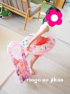 f:id:ringo_co:20180717062005j:plain