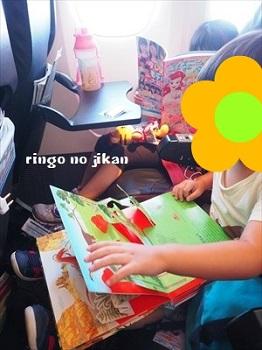 f:id:ringo_co:20180913235216j:plain