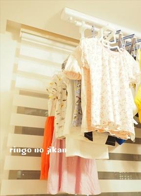 f:id:ringo_co:20181004055736j:plain