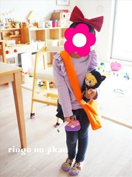 f:id:ringo_co:20181016065033j:plain