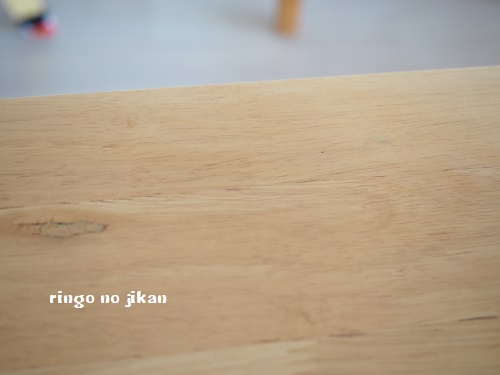 f:id:ringo_co:20181126091418j:plain