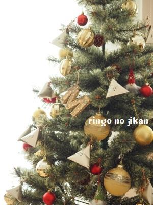 f:id:ringo_co:20181128212836j:plain