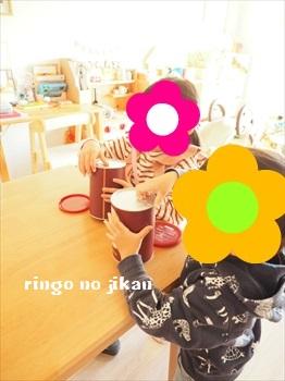 f:id:ringo_co:20190102234544j:plain