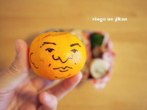 f:id:ringo_co:20190116000306j:plain