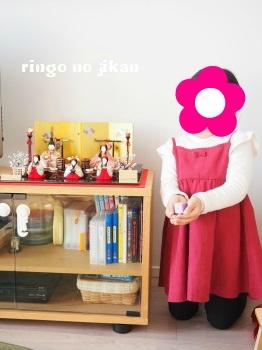 f:id:ringo_co:20190207221650j:plain
