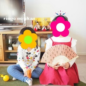 f:id:ringo_co:20190207221802j:plain