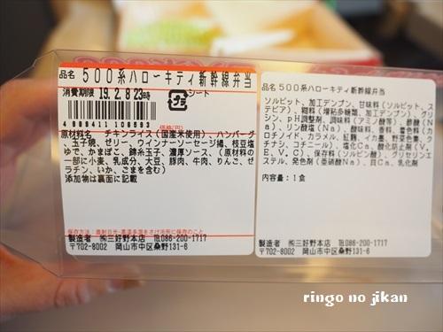 f:id:ringo_co:20190216010454j:plain