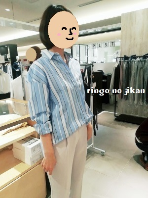 f:id:ringo_co:20190219123234j:plain