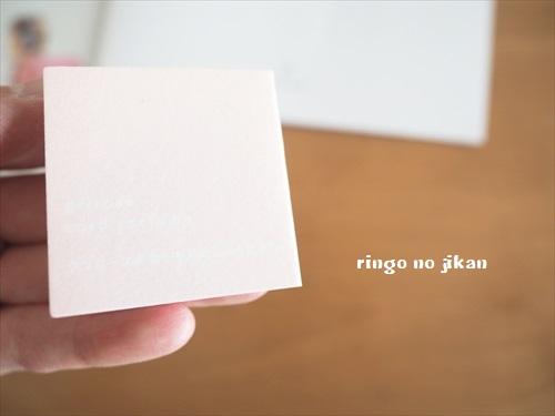 f:id:ringo_co:20190404004228j:plain