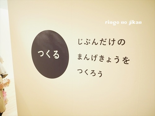 f:id:ringo_co:20190408002314j:plain