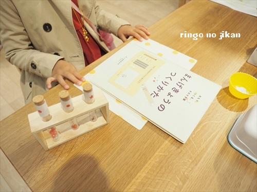 f:id:ringo_co:20190408002332j:plain