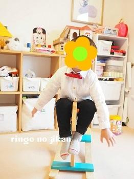 f:id:ringo_co:20190410230411j:plain