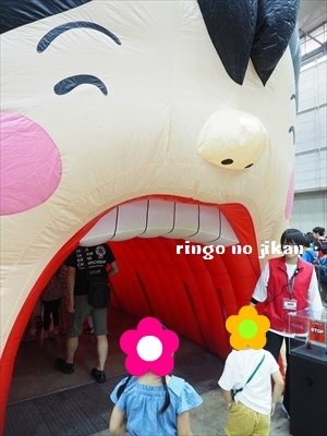 f:id:ringo_co:20190729235823j:plain