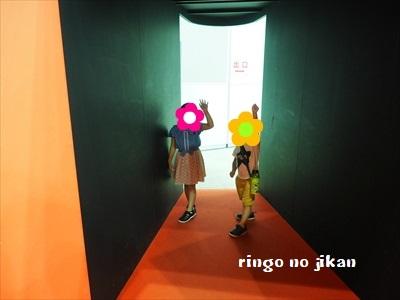 f:id:ringo_co:20190730001021j:plain