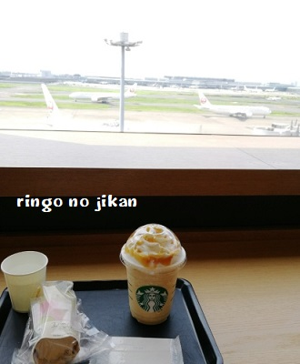 f:id:ringo_co:20190902103426j:plain