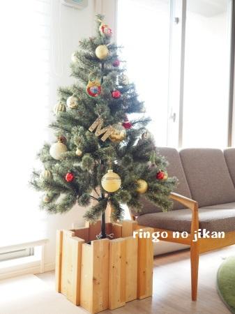 f:id:ringo_co:20191114234012j:plain