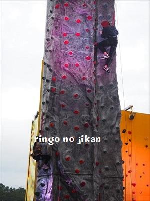 f:id:ringo_co:20191210135750j:plain