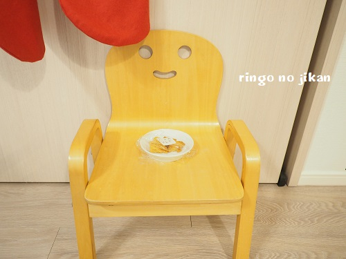 f:id:ringo_co:20191226000024j:plain