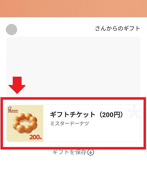 f:id:ringo_co:20200104224621j:plain