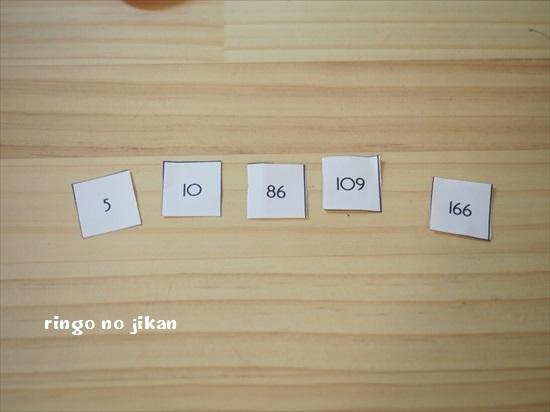 f:id:ringo_co:20200113005639j:plain