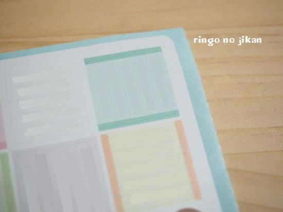 f:id:ringo_co:20200127233403j:plain