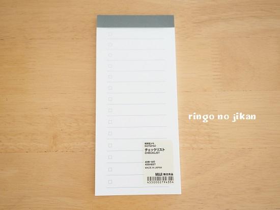 f:id:ringo_co:20200207101912j:plain