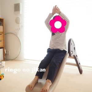 f:id:ringo_co:20200215235434j:plain