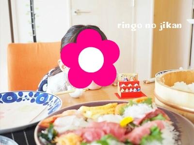 f:id:ringo_co:20200302235344j:plain