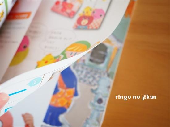 f:id:ringo_co:20200321230419j:plain