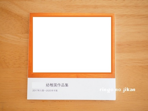 f:id:ringo_co:20200328002655j:plain