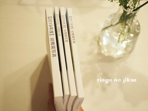 f:id:ringo_co:20200328005944j:plain