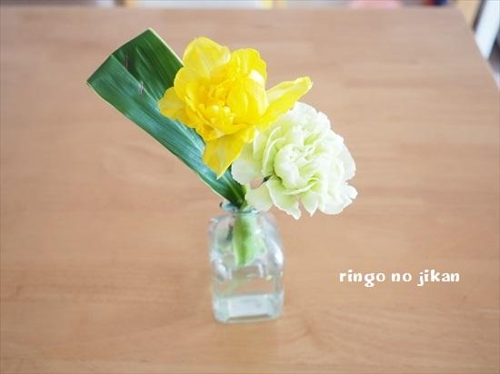 f:id:ringo_co:20200413224801j:plain