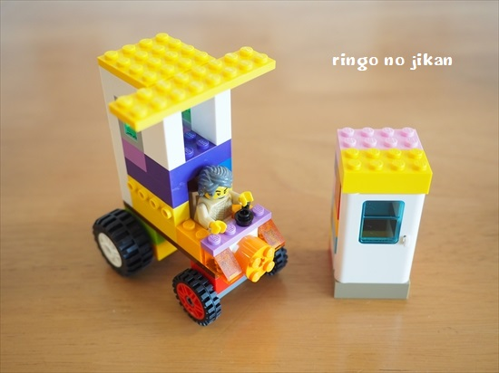 f:id:ringo_co:20200420225433j:plain