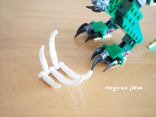 f:id:ringo_co:20200425225815j:plain