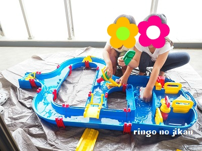 f:id:ringo_co:20200502144601p:plain