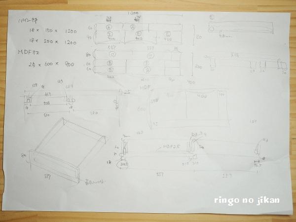 f:id:ringo_co:20200507224224j:plain