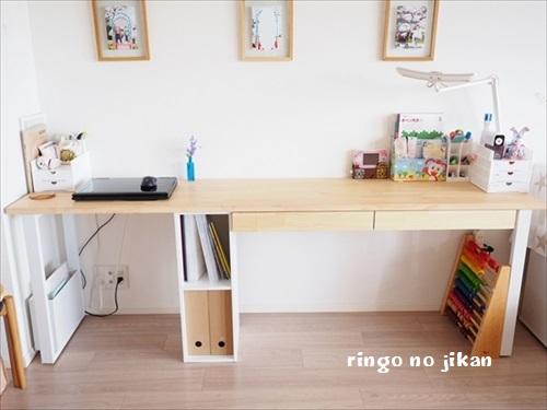 f:id:ringo_co:20200507230313j:plain