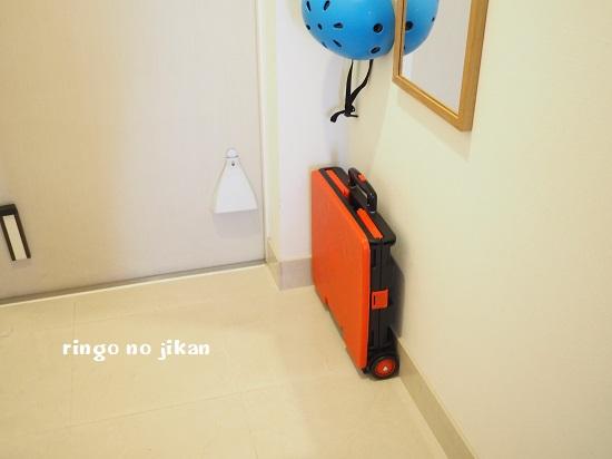 f:id:ringo_co:20200608211140j:plain