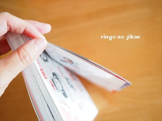 f:id:ringo_co:20200611152523j:plain