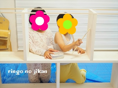 f:id:ringo_co:20200616130820j:plain