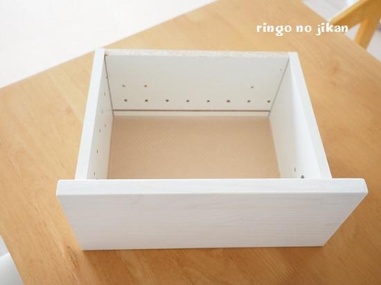 f:id:ringo_co:20200616132255j:plain