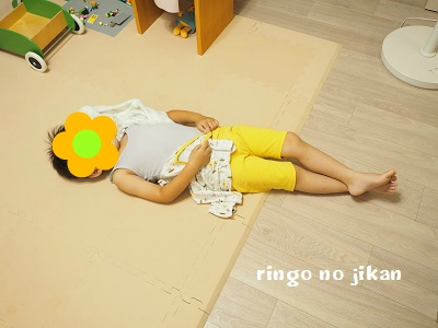f:id:ringo_co:20200629131033j:plain