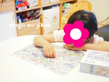 f:id:ringo_co:20200703102649j:plain