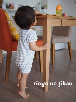 f:id:ringo_co:20200705233714j:plain